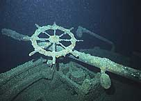 Windiate stern wheel